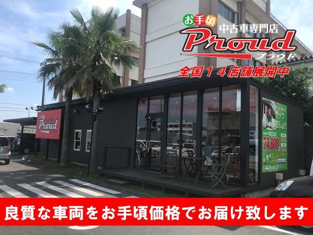 [千葉県]PROUD(株)プラウド 市原16号店 お手頃車専門店