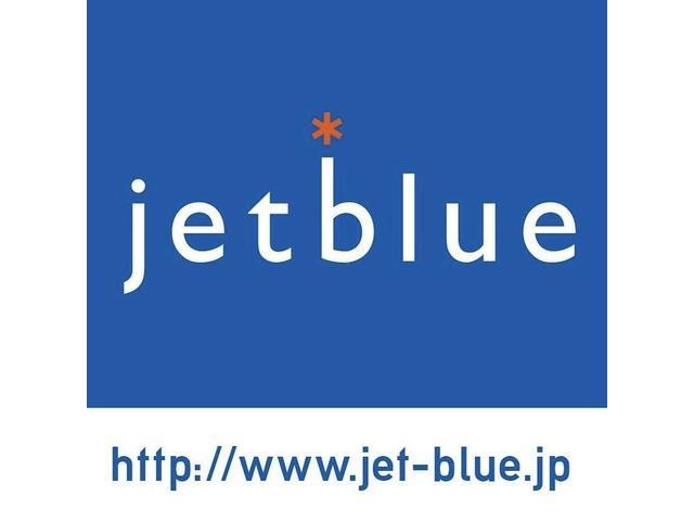 [千葉県]楽しいスポーツカー専門店  jetblue