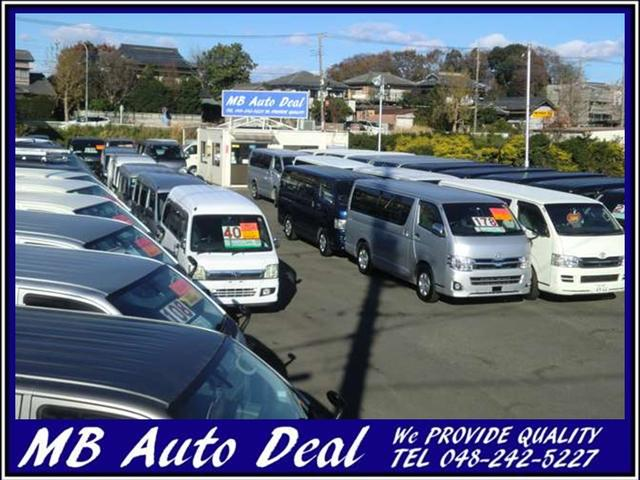[埼玉県]MB Auto Deal