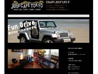 JEEP CAFE TOKYO