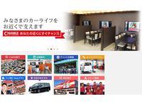 チャンス 成田店