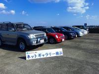 (株)ホンダカーズ横浜 ネットギャラリー横浜