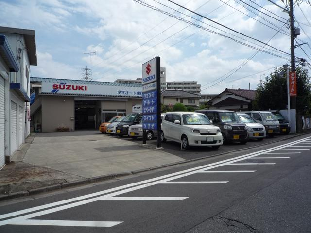 [東京都]タマオート株式会社