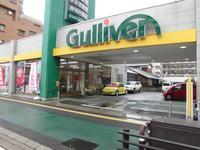 ガリバー福岡日赤通り店(株)IDOM