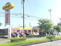 ガリバー市原平成通り店 (株)IDOM