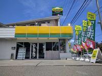 ガリバー藤沢北店(株)IDOM