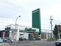 ガリバー名古屋大森インター店(株)IDOM