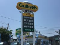 ガリバー成田空港通り店(株)IDOM