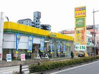 ガリバー国道2号西淀川店(株)IDOM