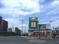 ガリバー東神奈川店(株)IDOM