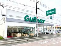 ガリバー旭川永山店(株)IDOM