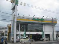 ガリバー広島西原店(株)IDOM