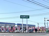 ガリバー津島店 (株)IDOM
