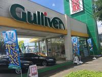 ガリバー286西多賀店(株)IDOM