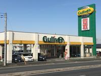 ガリバー 16号狭山店(株)IDOM