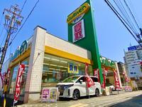 ガリバー岩塚本通店(株)IDOM