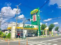 ガリバー新青梅街道東大和店(株)IDOM