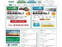 株式会社ガリバーインターナショナル 旭店