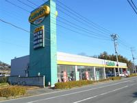 ガリバー龍ヶ崎ニュータウン店