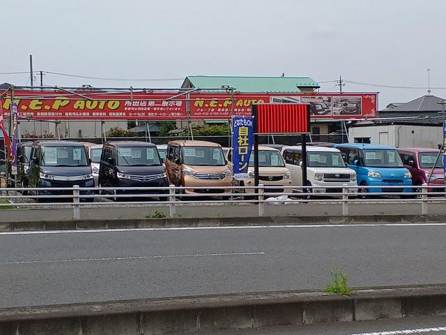 [神奈川県]N.E.P AUTO