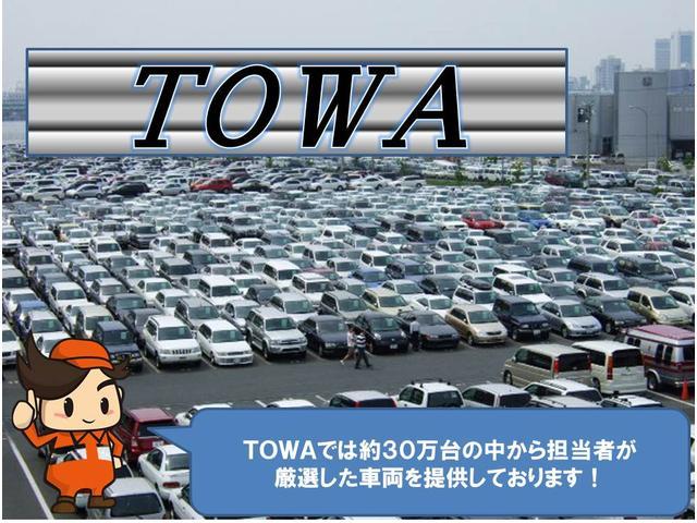 社長自らが約30万台の中から厳選し、安心してご納得いただける車両を提供させて頂きます!