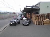 Nittou Garage