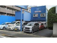 格安軽自動車店(有)ACモーション B−Factory 行徳本店