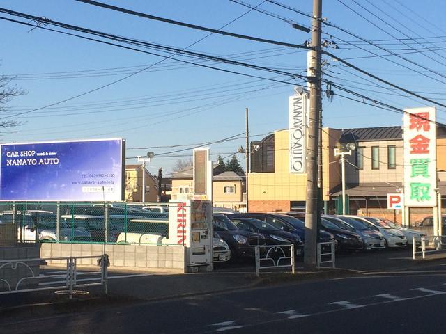 [東京都](株)ナナヨウオートサービス 花小金井店