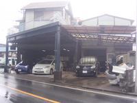 木村自動車