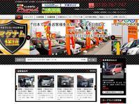 PROUD(プラウド)千葉ニュータウン16号店 お手頃車専門店