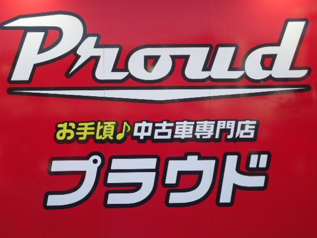 [千葉県]PROUD(株)プラウド 船橋店 お手頃車専門店