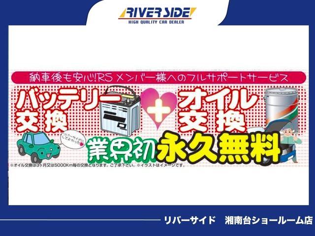 (株)リバーサイド 湘南台ショールーム(4枚目)