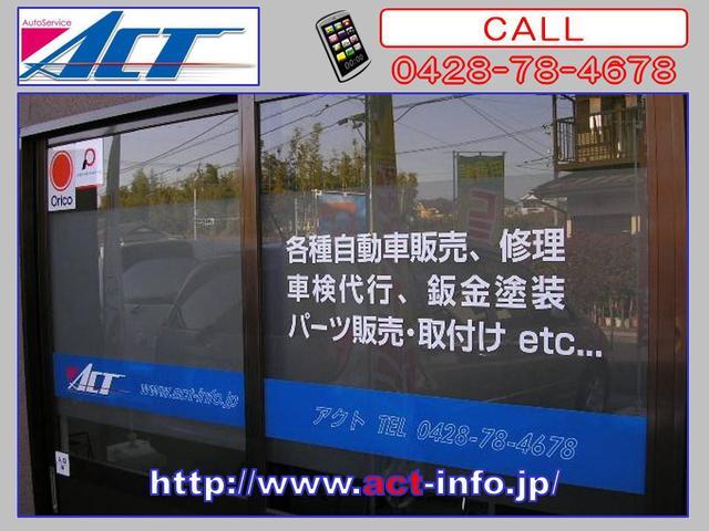 【車でお越しの場合】 圏央道『青梅IC』より8分