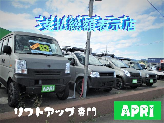 [神奈川県]Apri(アプリ)