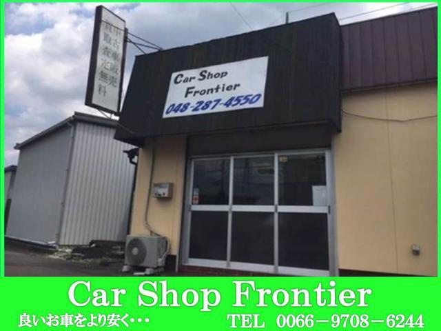 [埼玉県]Car Shop Frontier (株)Best Shop アルファー