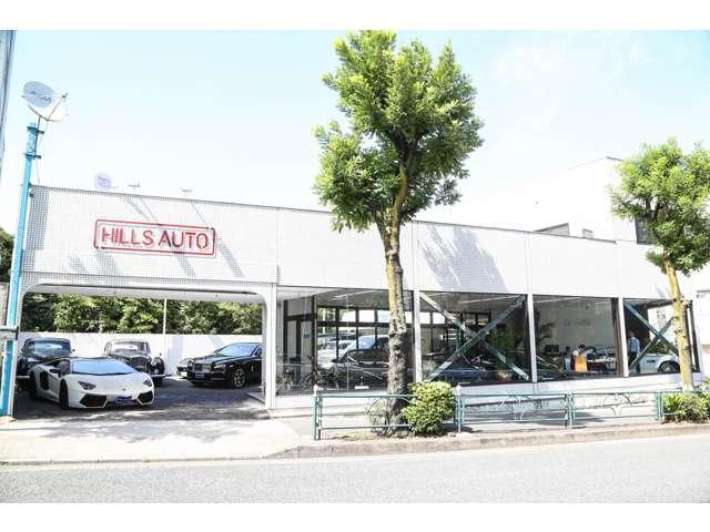本社は閑静な住宅街にございます。HPはコチラです。http://www.hills−auto.jp/