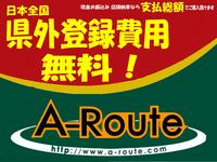 エールート新三郷ららシティ店 (株)エールート