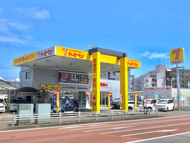 [千葉県]カーセブン松戸中央店