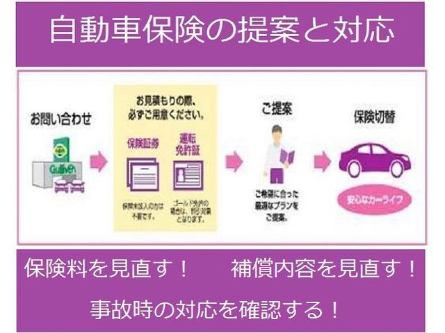ガリバー新潟県庁前店 (株)IDOMのアフターサービス 全国400店舗のガリバーだから出来る、オリジナルロードサービス!