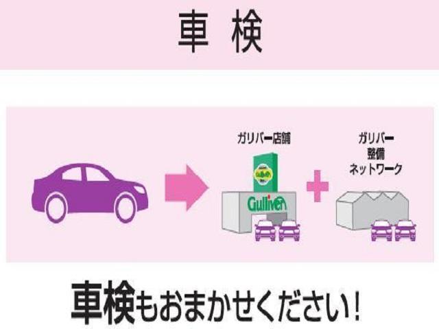 ガリバー新潟県庁前店 (株)IDOMのアフターサービス 車検ももちろんご対応致します!