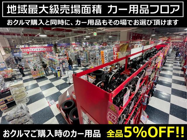 2階の店内には県内最大規模のカー用品コーナー!ぜひ足をお運びください!