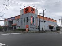 オートバックス・藤沢柄沢店 (株)アイエー