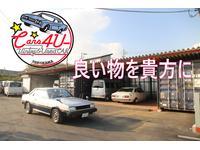 Cars 4U