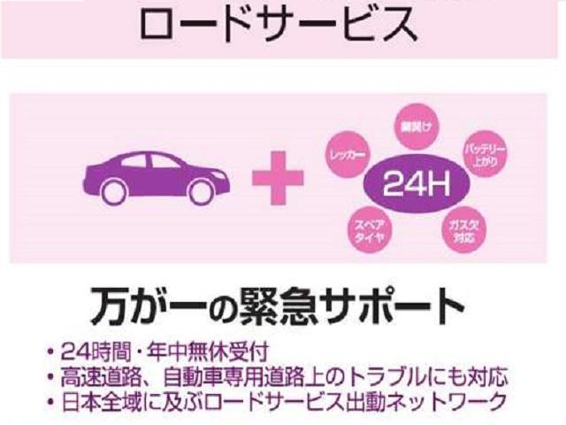 ガリバーアウトレット新潟亀田店のアフターサービス ☆OUTLET納車プラン(有料)☆