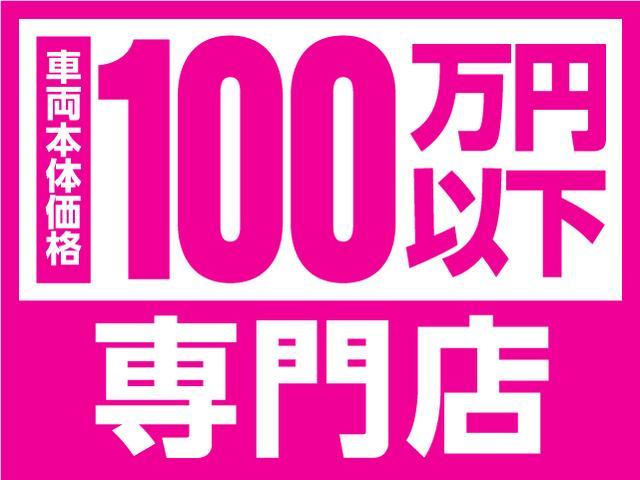 [埼玉県]ガリバーアウトレット4号草加店