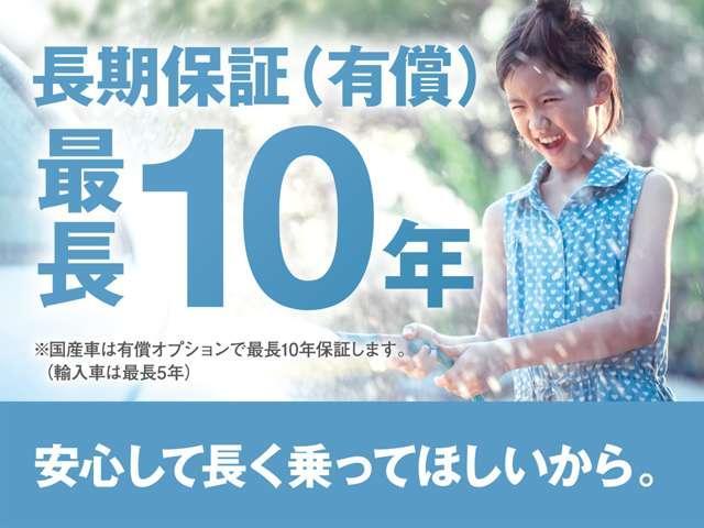 ガリバーWOW!TOWN新潟店の保証 事故車(修復歴車)は販売致しません!