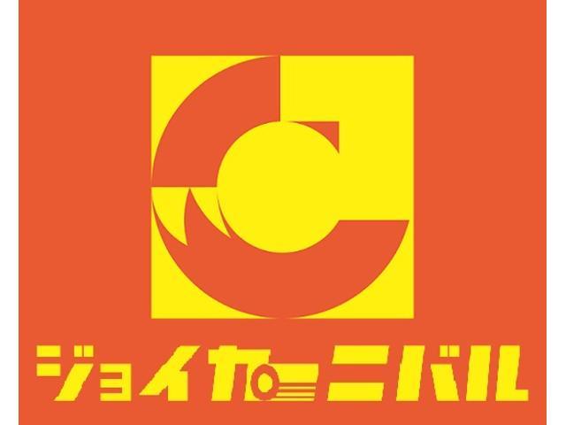 [千葉県]お車情報館 ジョイカーニバル (株)キングモーター