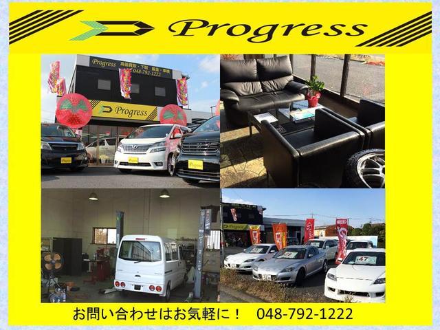 Progressの店舗画像