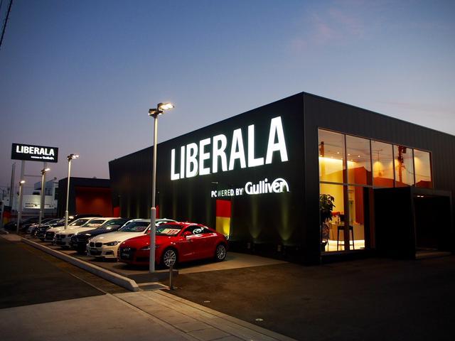 ガリバーのWorld Import Car専門店です。