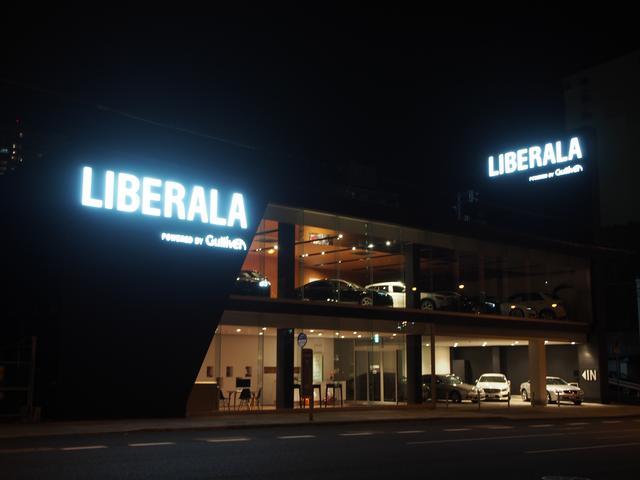 [兵庫県]LIBERALA神戸